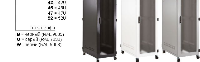 DataKeep™ DC Cabinets